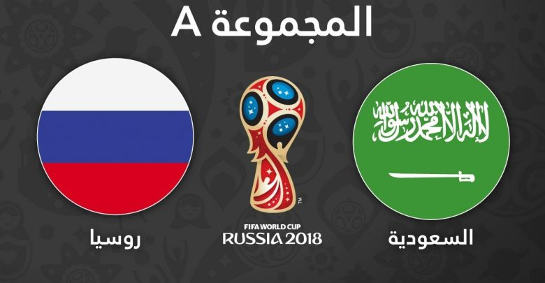 مدرب روسيا