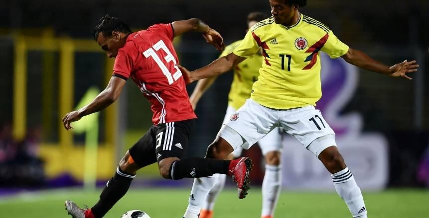 منتخب مصر وكولومبيا