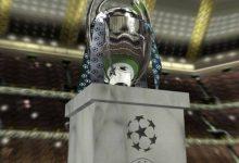 قرعة دوري أبطال أوروبا