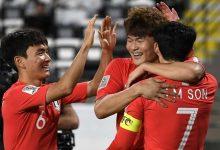 كأس آسيا