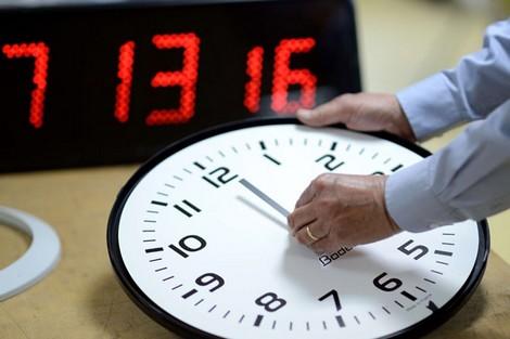 اظبط ساعتك
