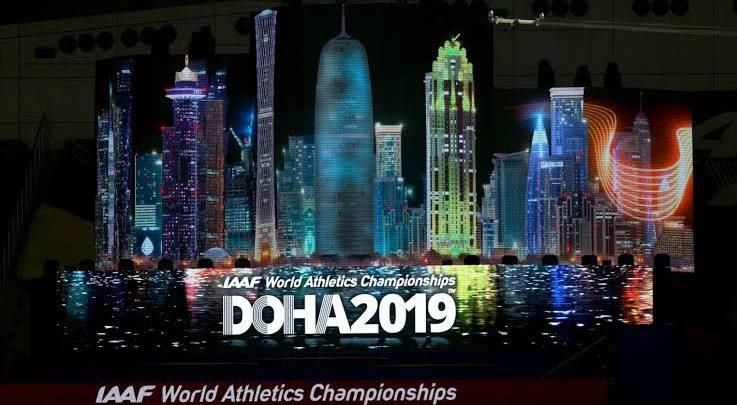 الدوحة 2019