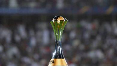 كأس العالم للأندية 2021