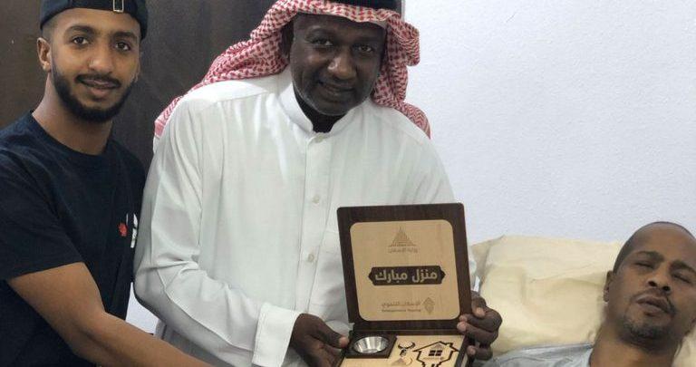 لاعب المنتخب السعودي