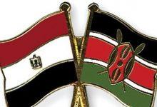 أخبار منتخب مصر
