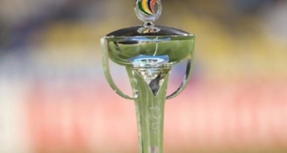 نهائي كأس الاتحاد