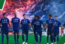 قرعة دوري أبطال آسيا