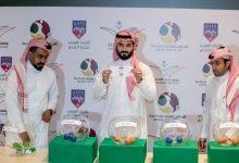 قرعة كأس العرب