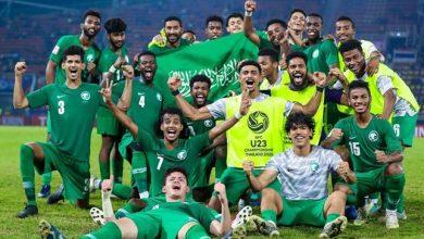 السعودية تنافس